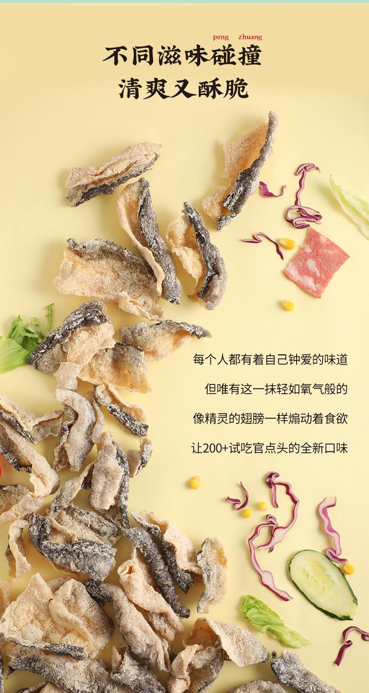 蛋黄酱沙拉味_05.jpg