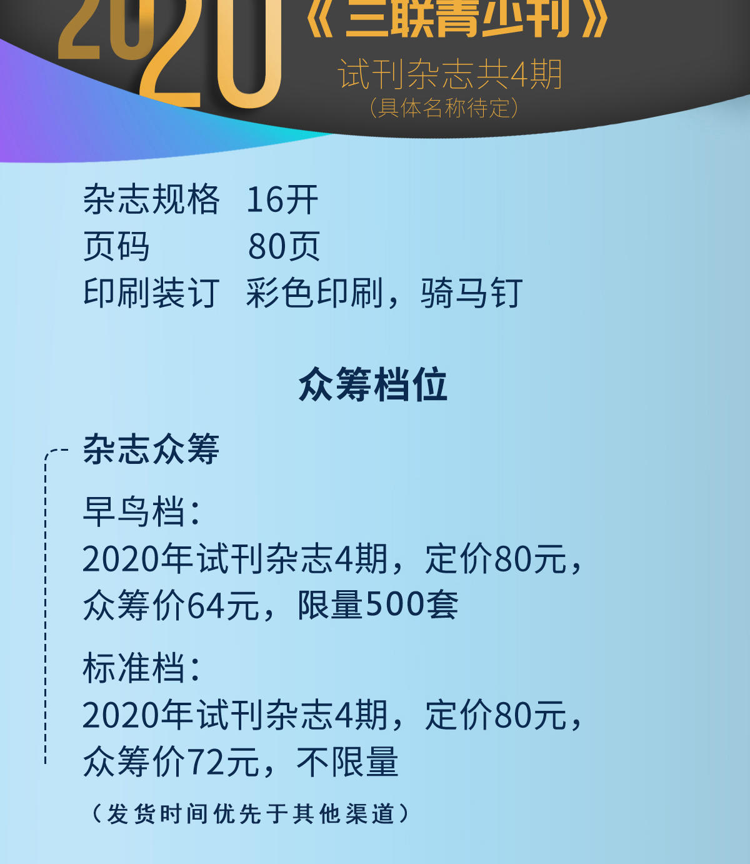 LONG-23(1).jpg