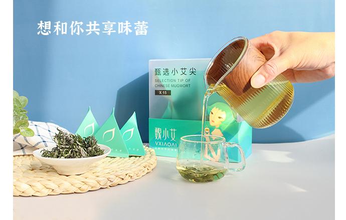 甄选小艾尖详情页4的副本.jpg