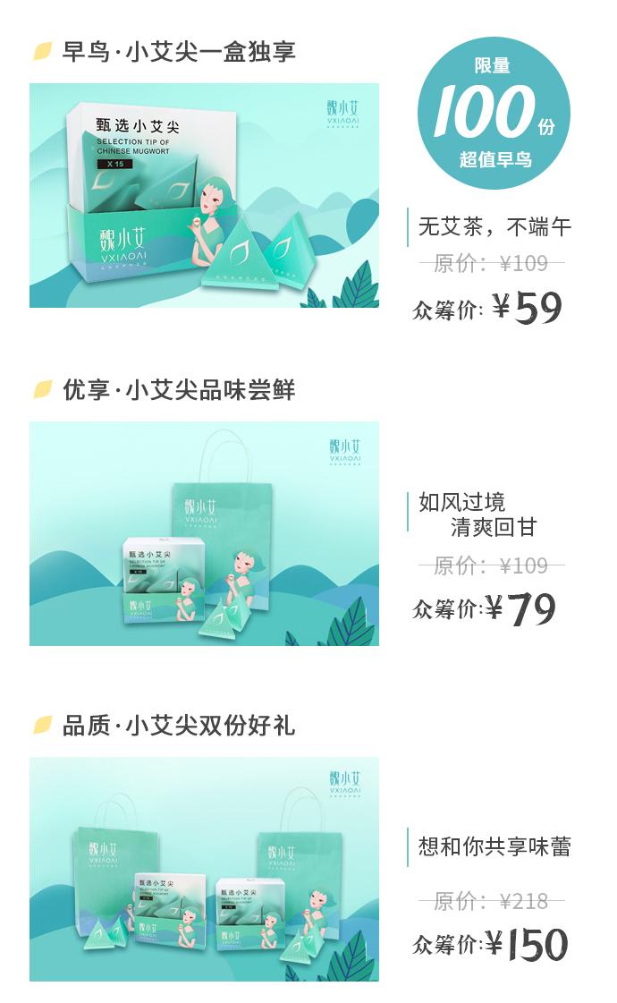 甄选小艾尖详情页6.jpg