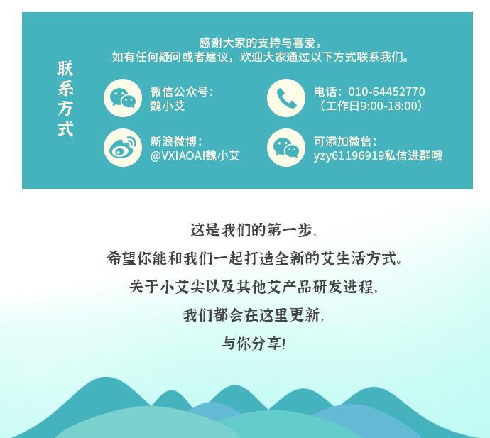 甄选小艾尖详情页7.jpg