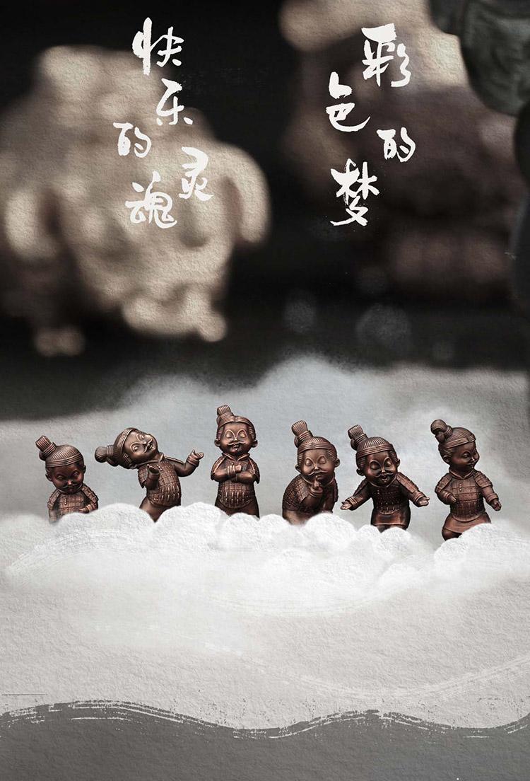 兵马俑众筹_72_03.jpg