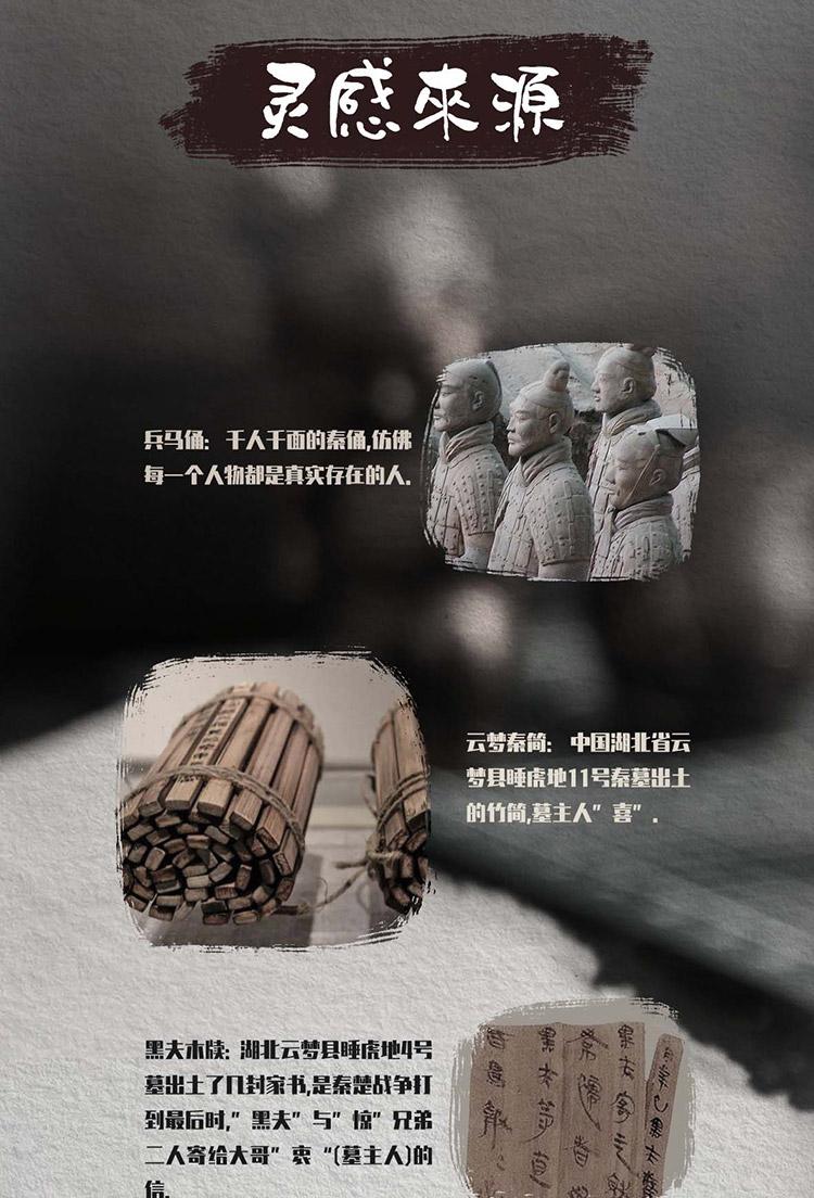 兵马俑众筹_72_04.jpg