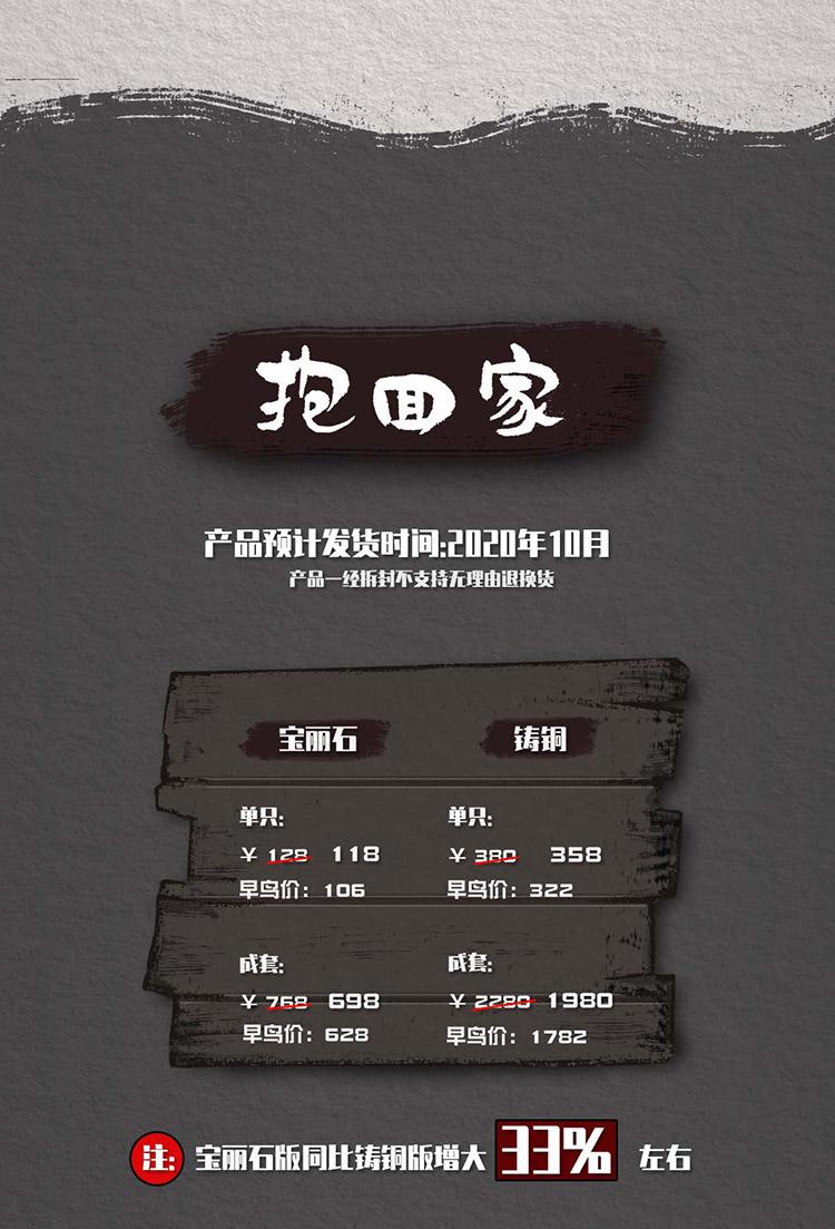 兵马俑众筹_72_11.jpg
