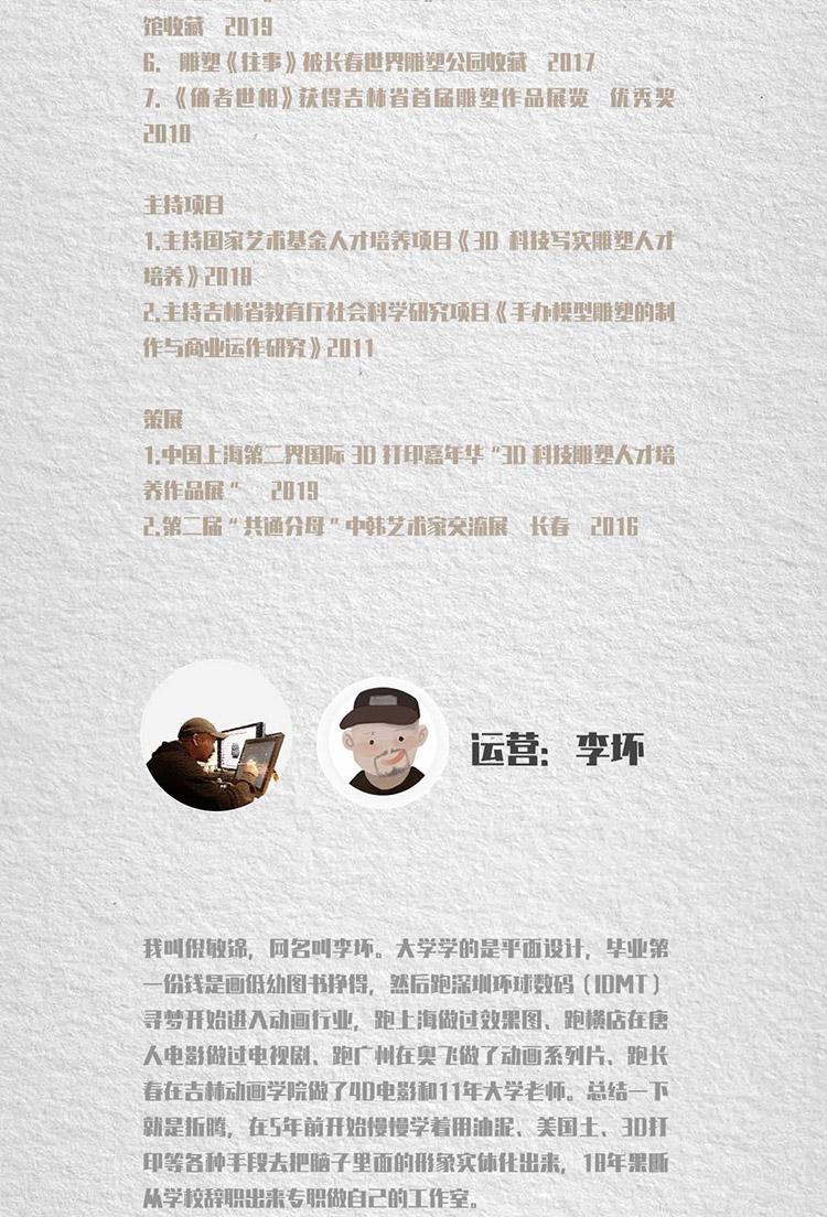 兵马俑众筹_72_16.jpg