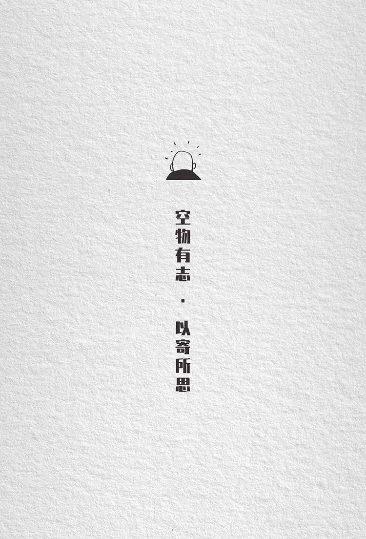 兵马俑众筹_72_18.jpg