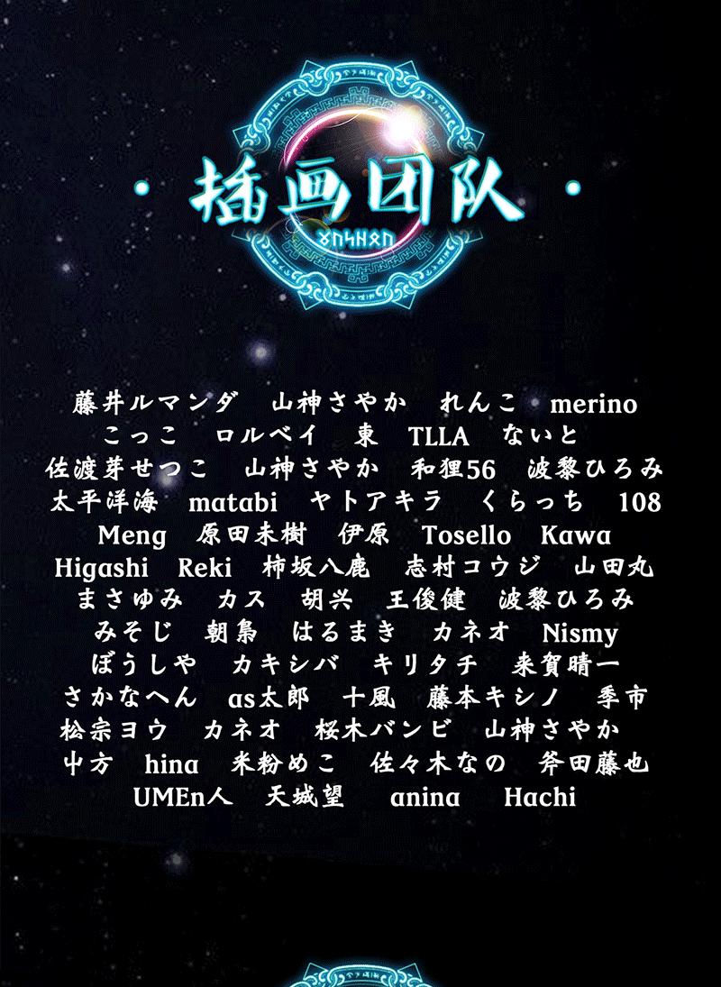 图层-11_04_02.png