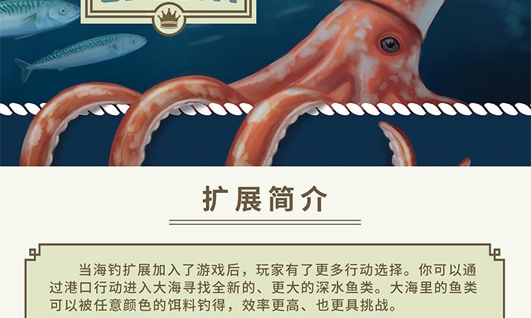 扩展大海_02.jpg