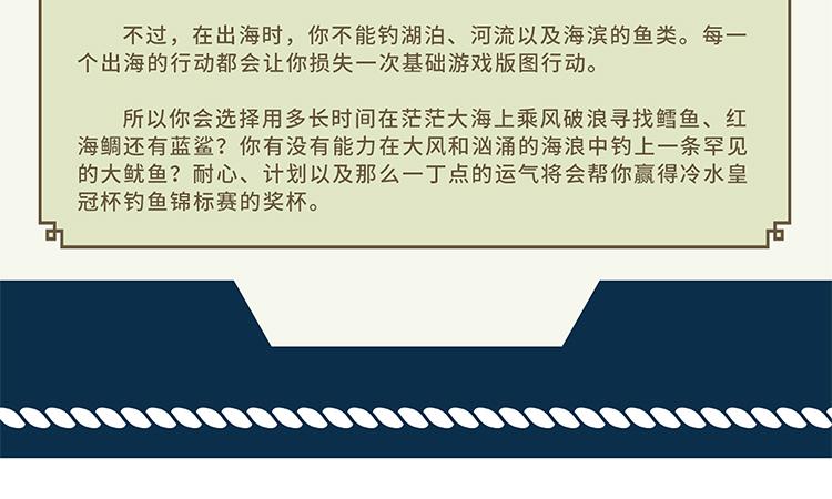 扩展大海_03.jpg