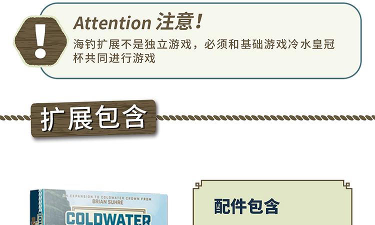 扩展大海_04.jpg