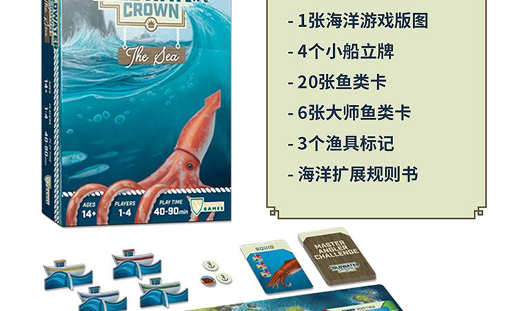 扩展大海_05.jpg