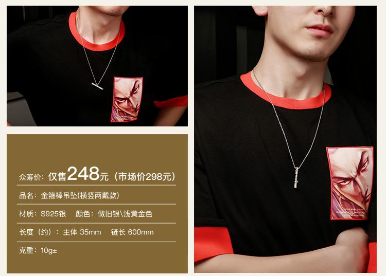 西行纪-3BB(5)的副本_12.jpg