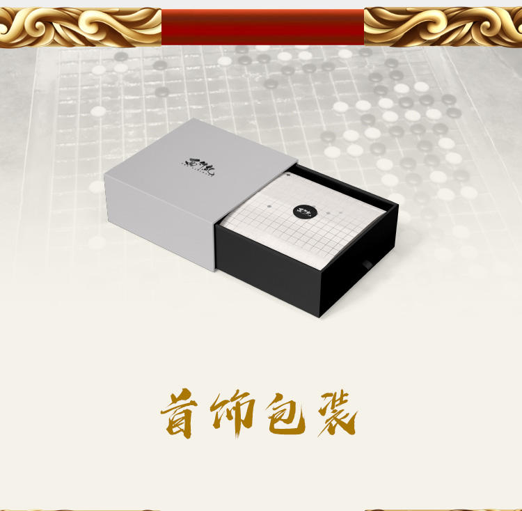 西行纪-3BB(5)的副本_17.jpg