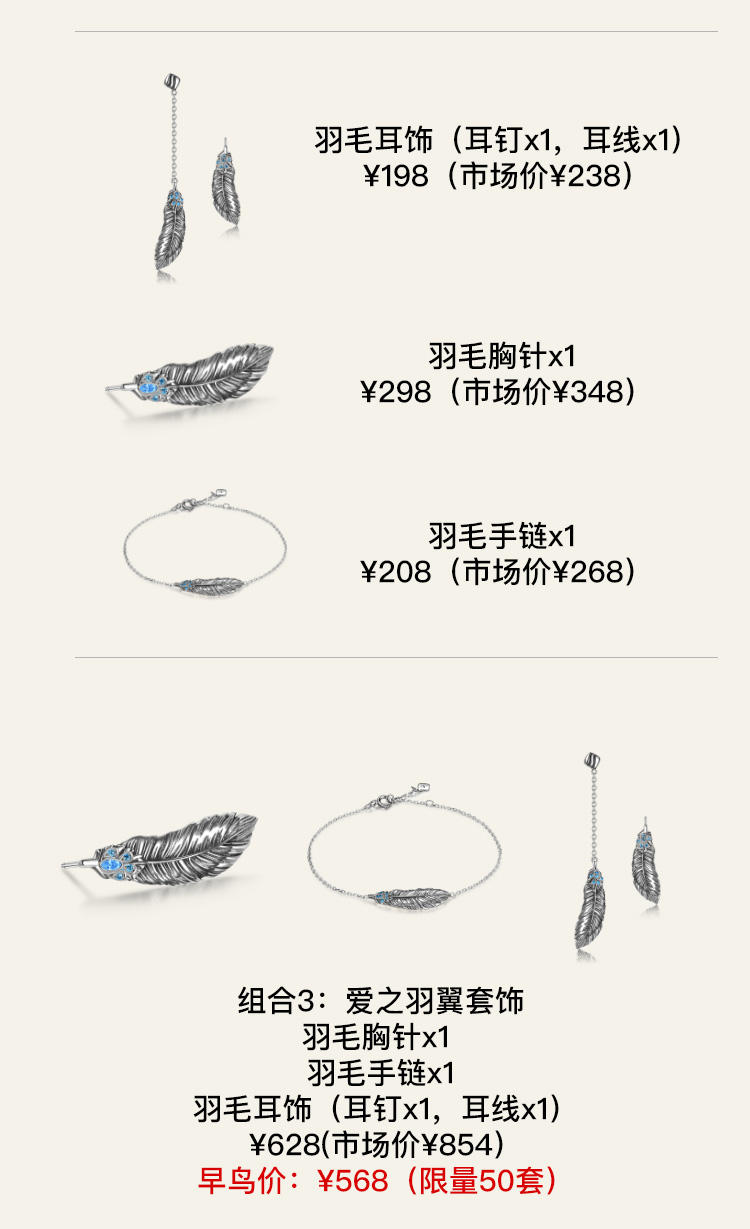 西行纪-3BB(5)的副本_25.jpg