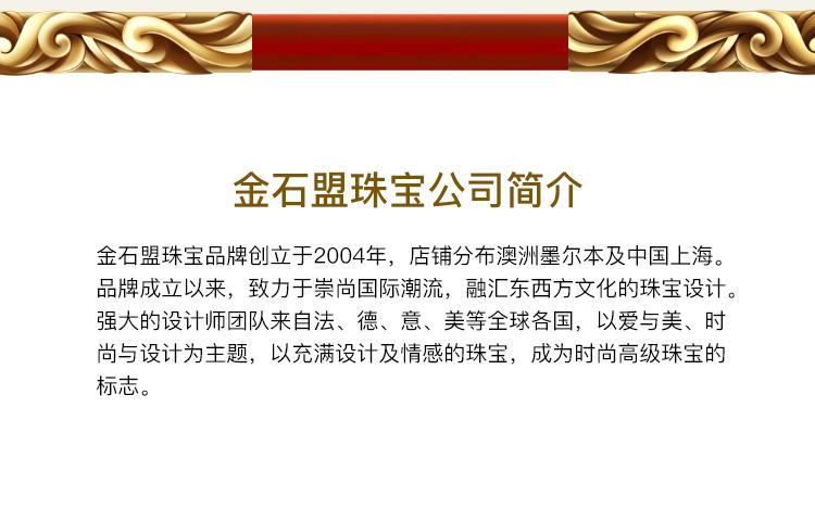 西行纪-3BB(5)的副本_27.jpg
