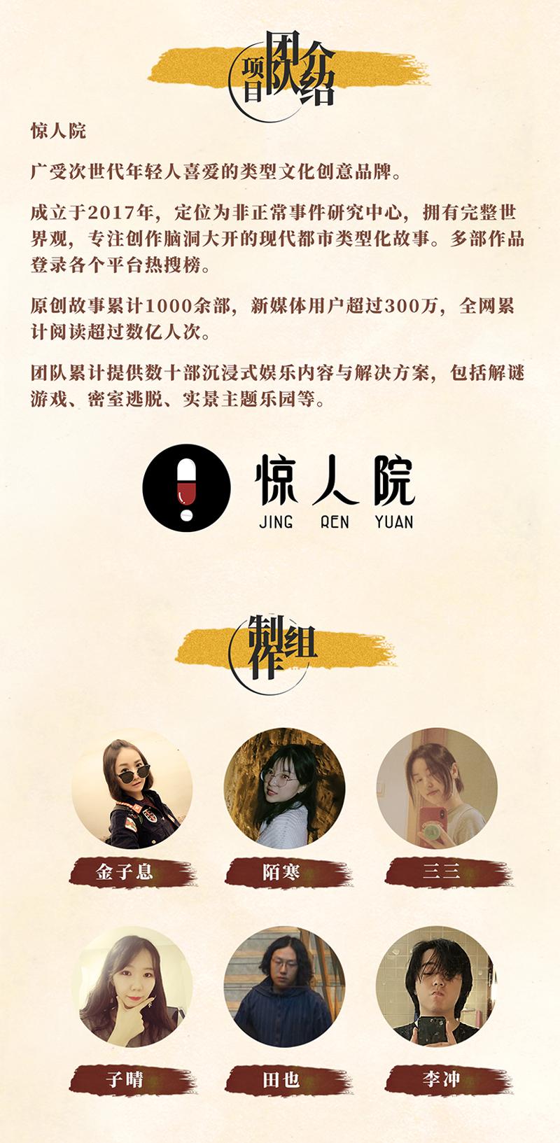 兰亭众筹0522-18.jpg