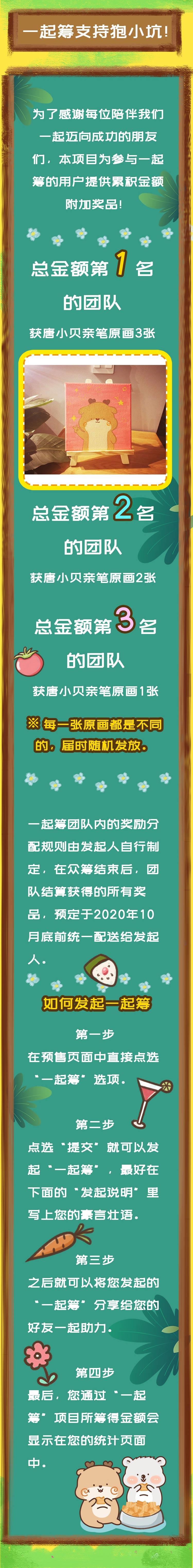 徽章串图_05.jpg