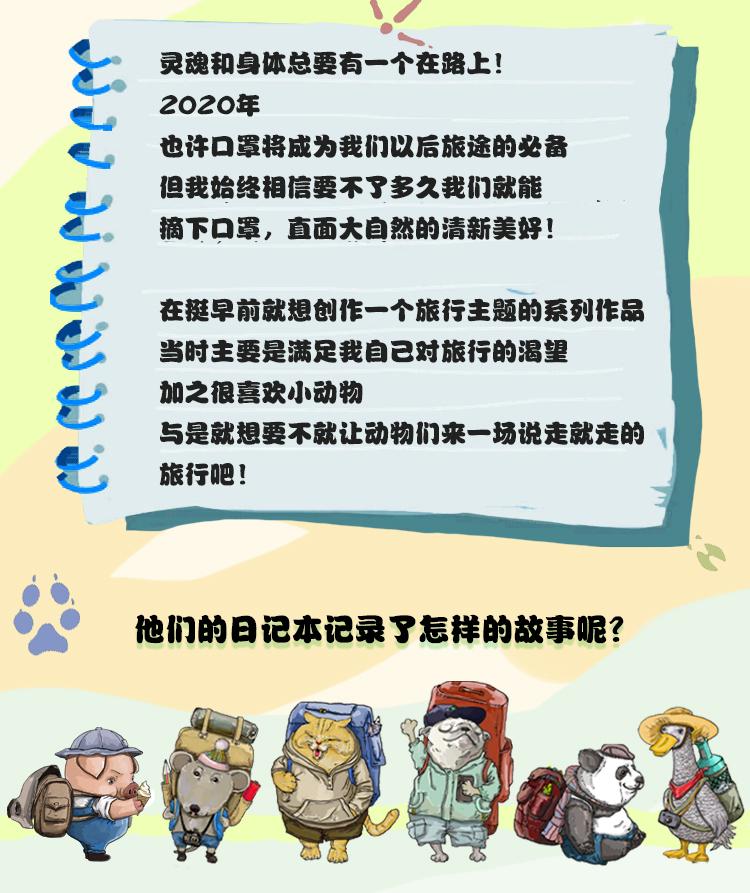 页面设计版本2_02.jpg