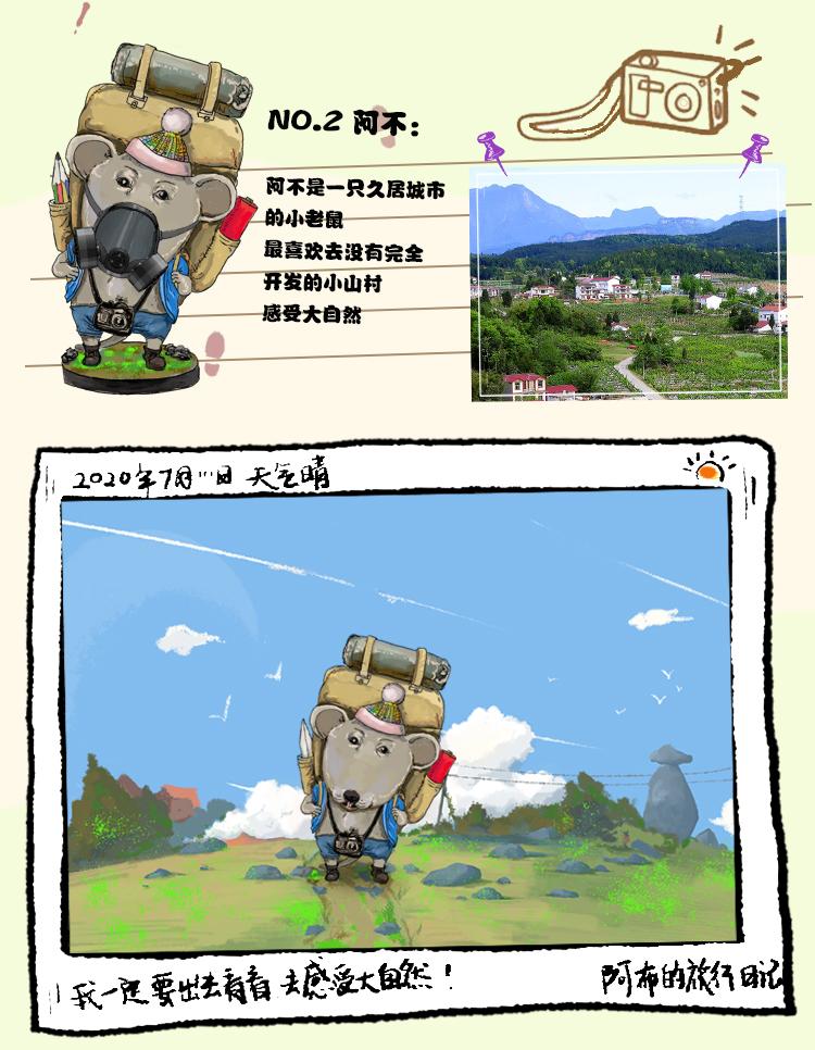 页面设计版本2_05.jpg