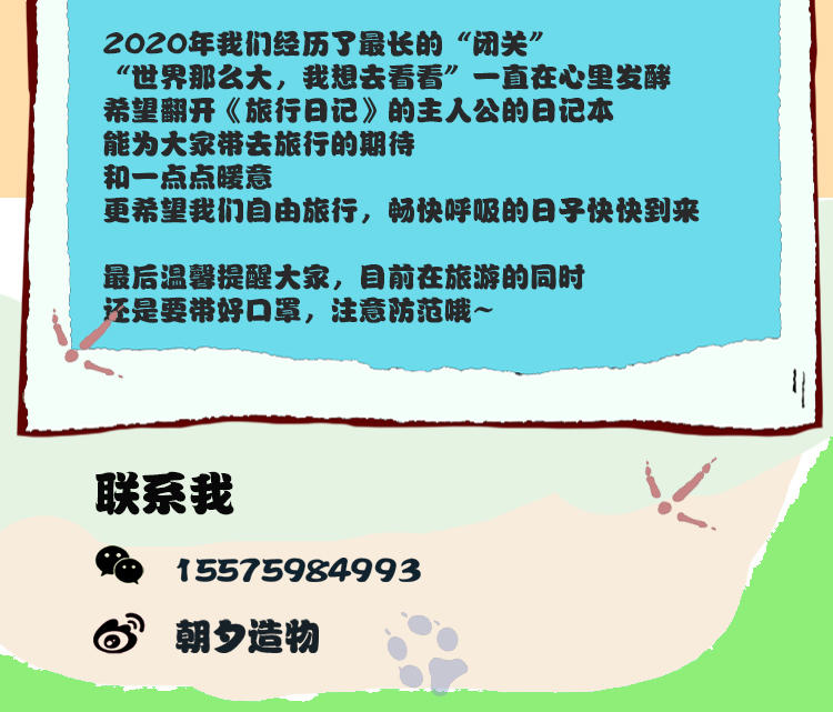 页面设计版本2_18.jpg