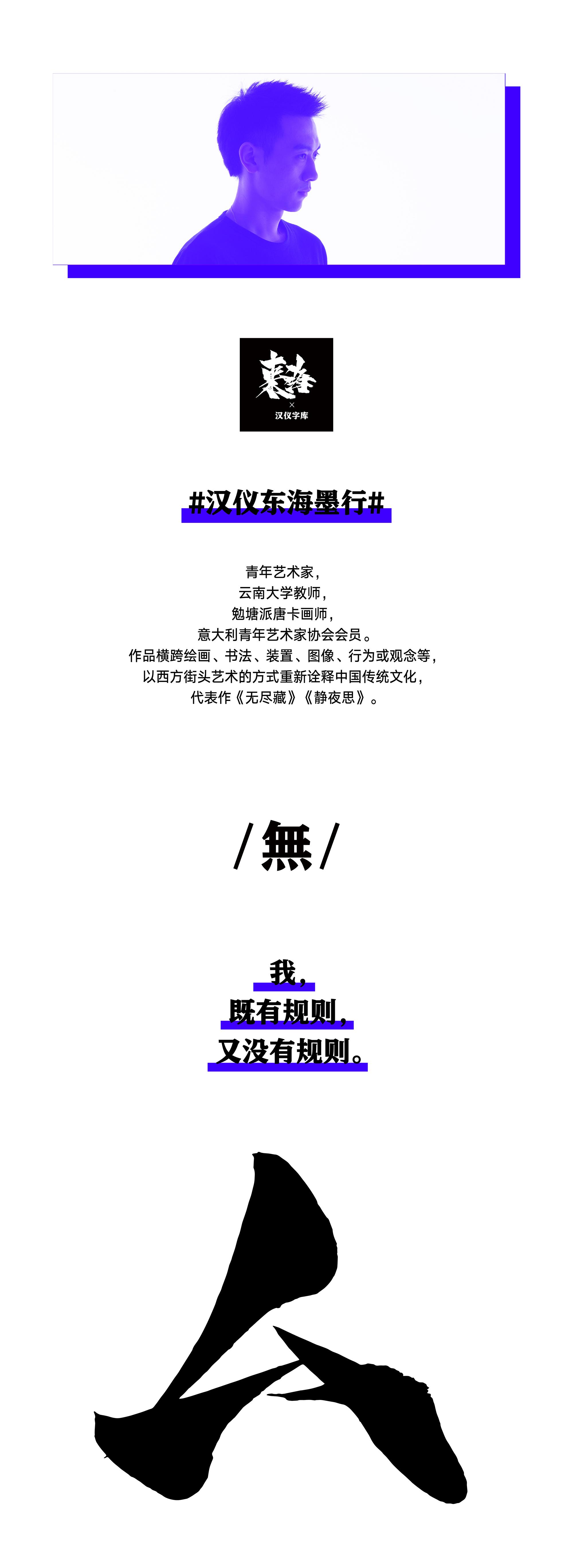 4-1-东海.jpg