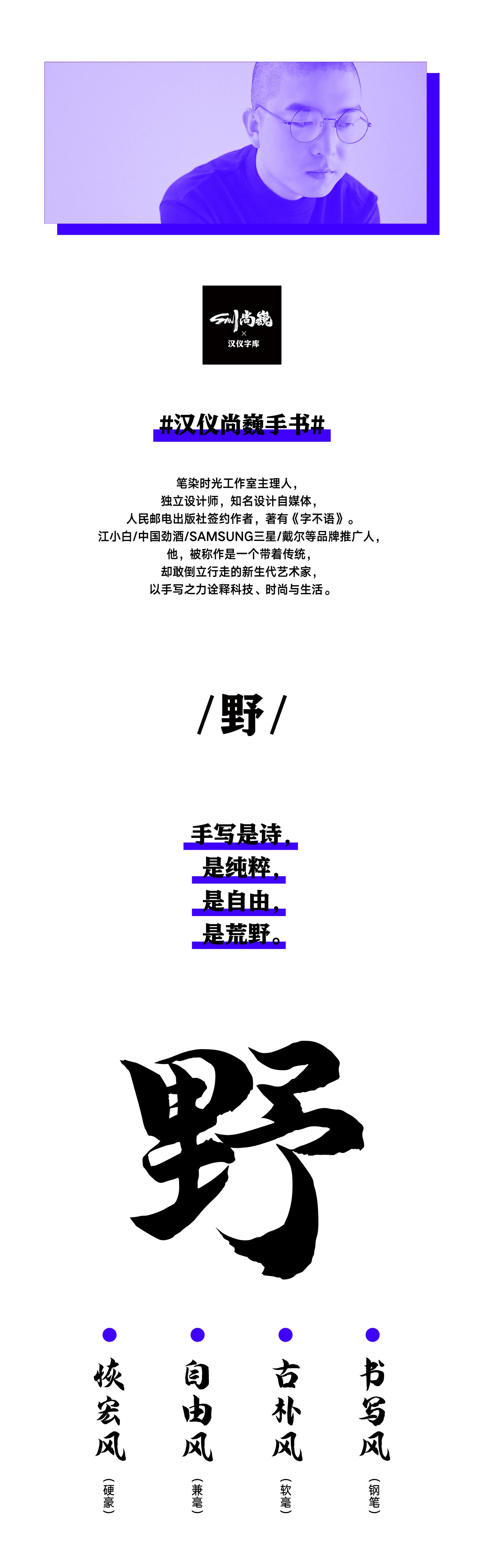 6-1-笔.jpg