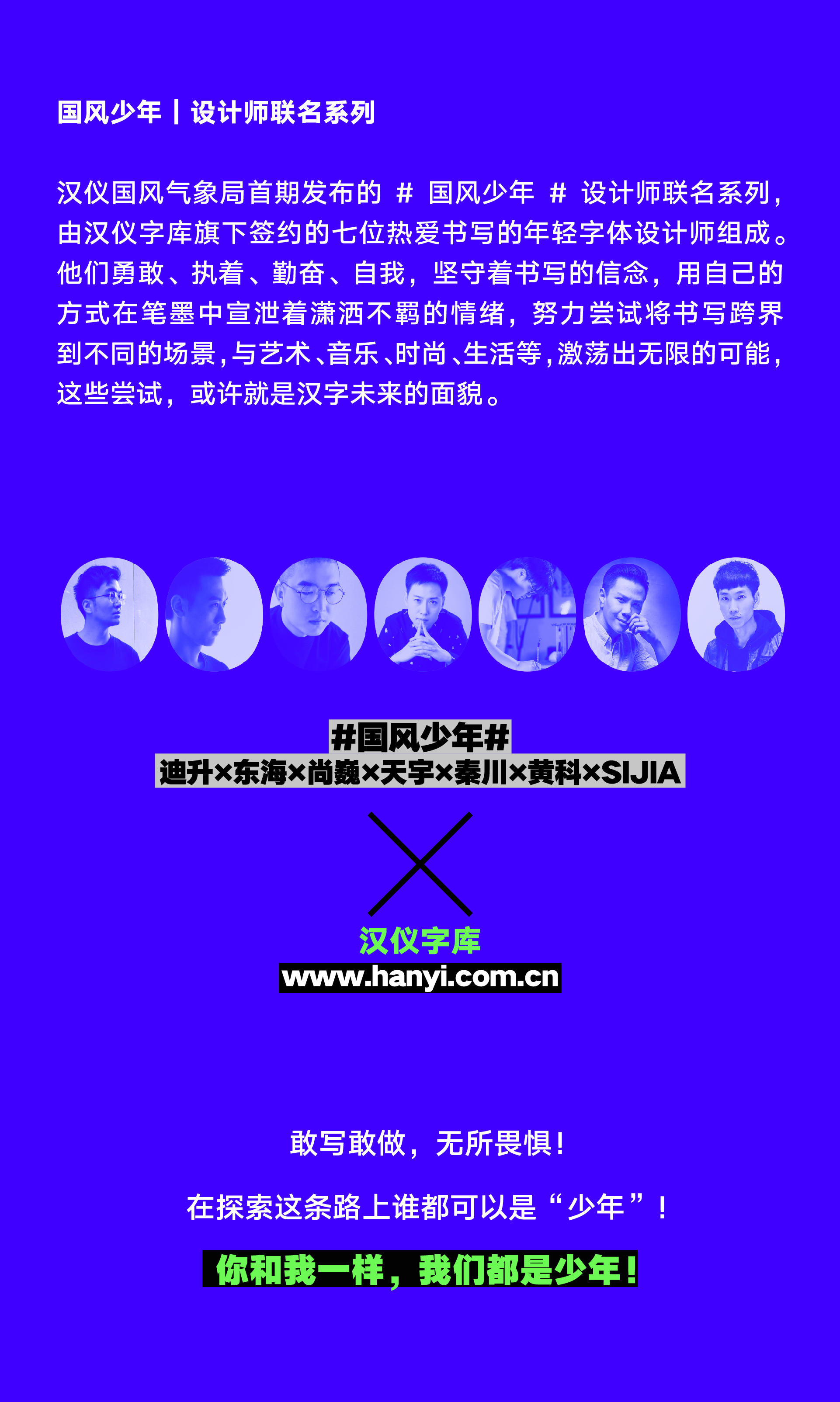 产品页面-09.jpg