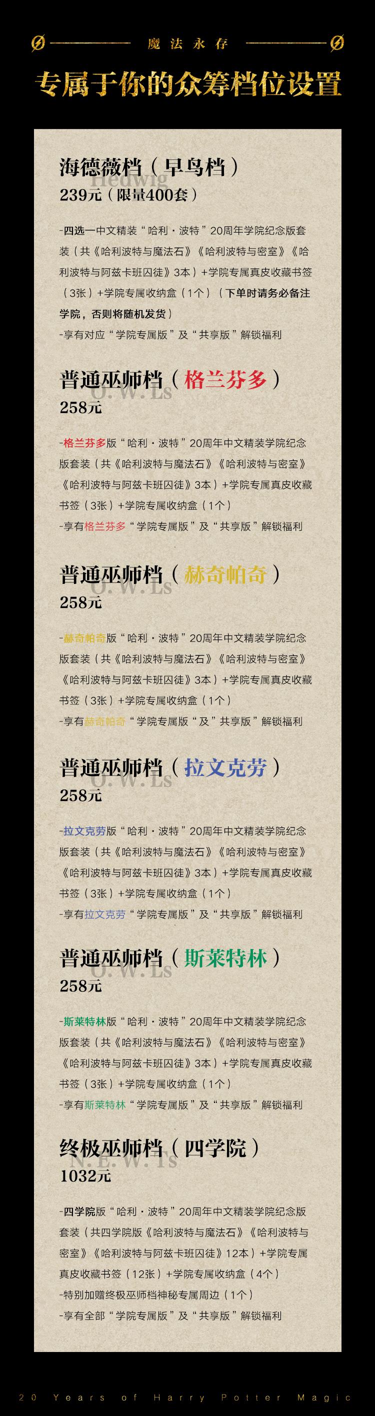 详情页8.jpg