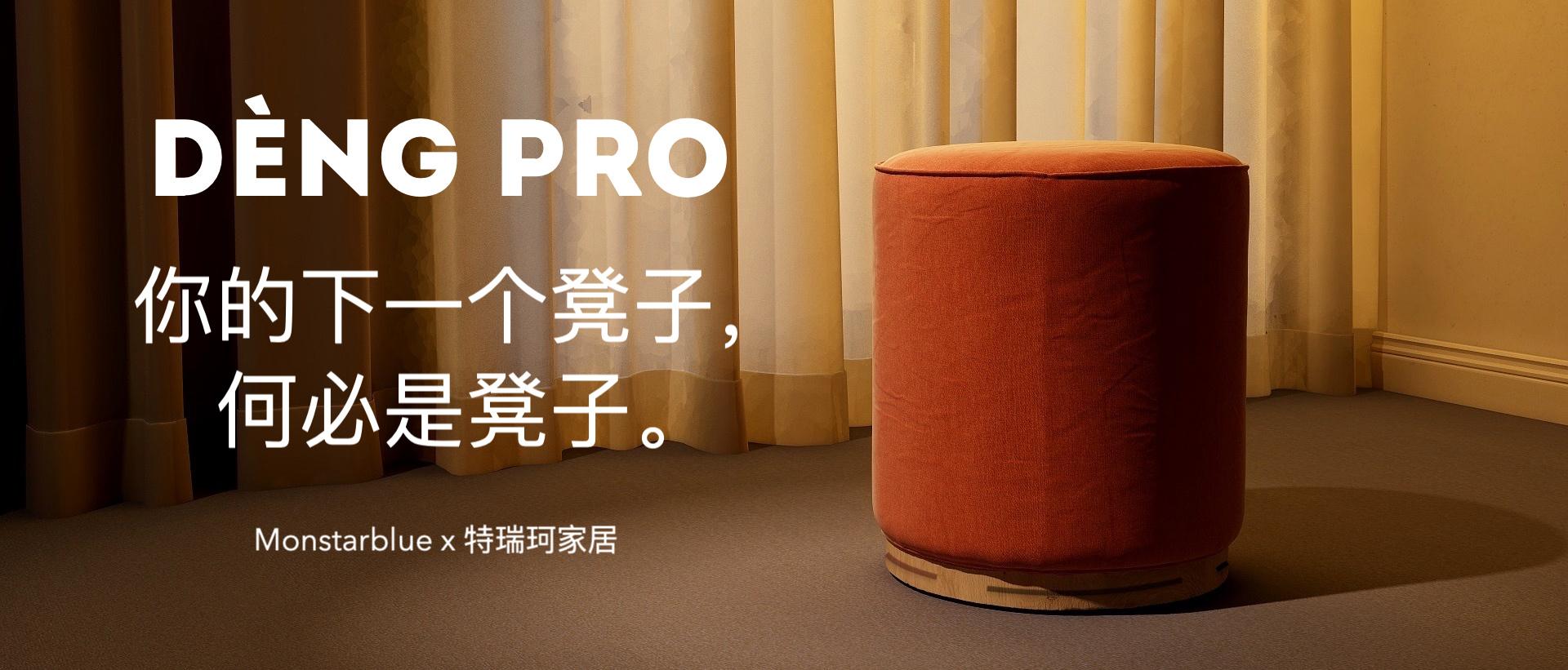 亮Pro.jpg