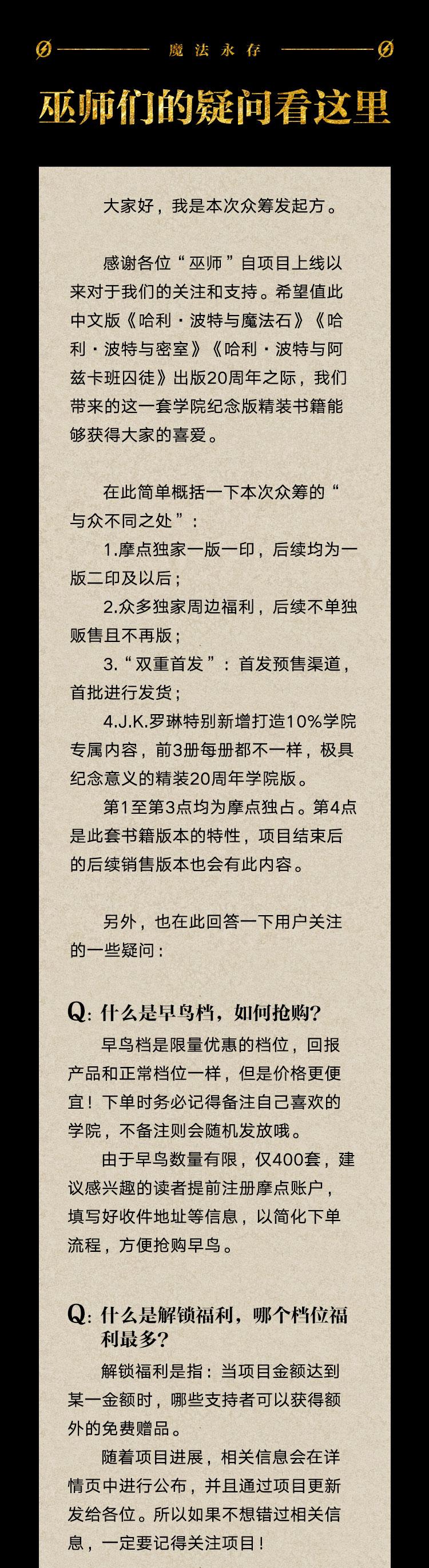 详情页11.jpg