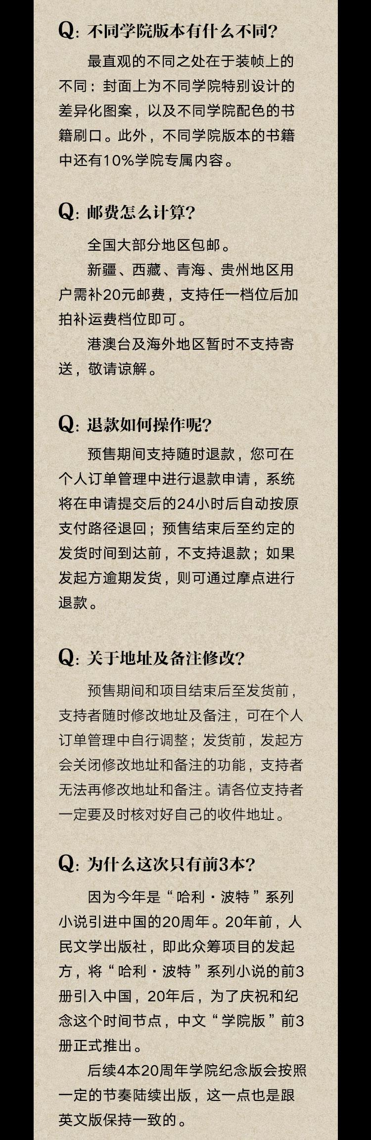 详情页12.jpg