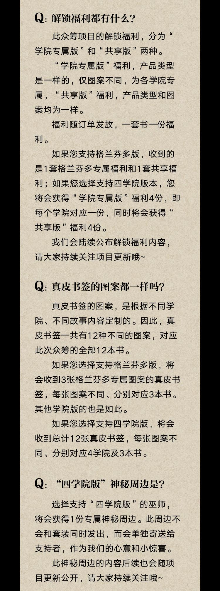 详情页13.jpg