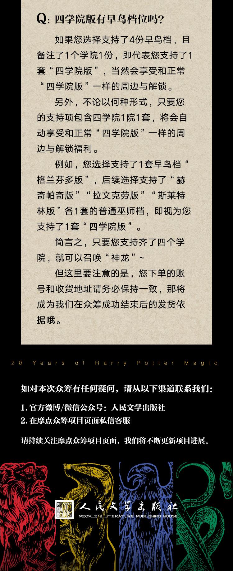 详情页14.jpg