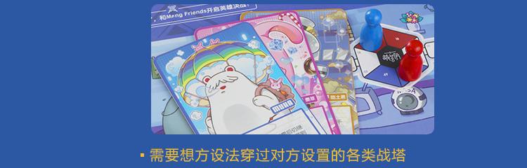萌茶详情页0603_15.jpg
