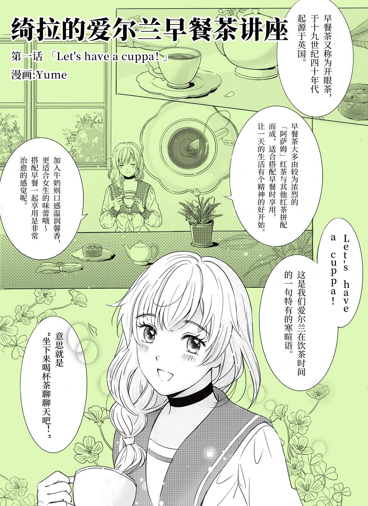 详情页面6_漫画.jpg