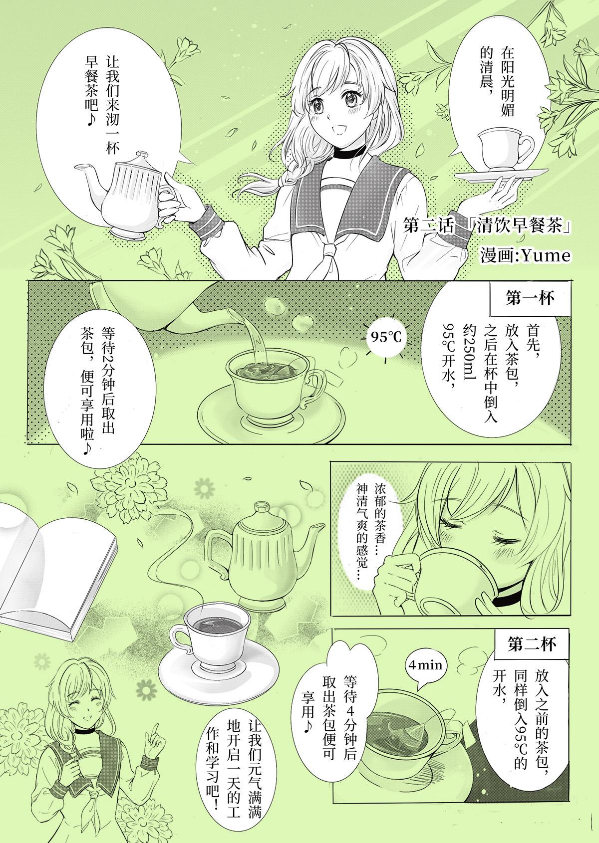 详情页面8_漫画2.jpg