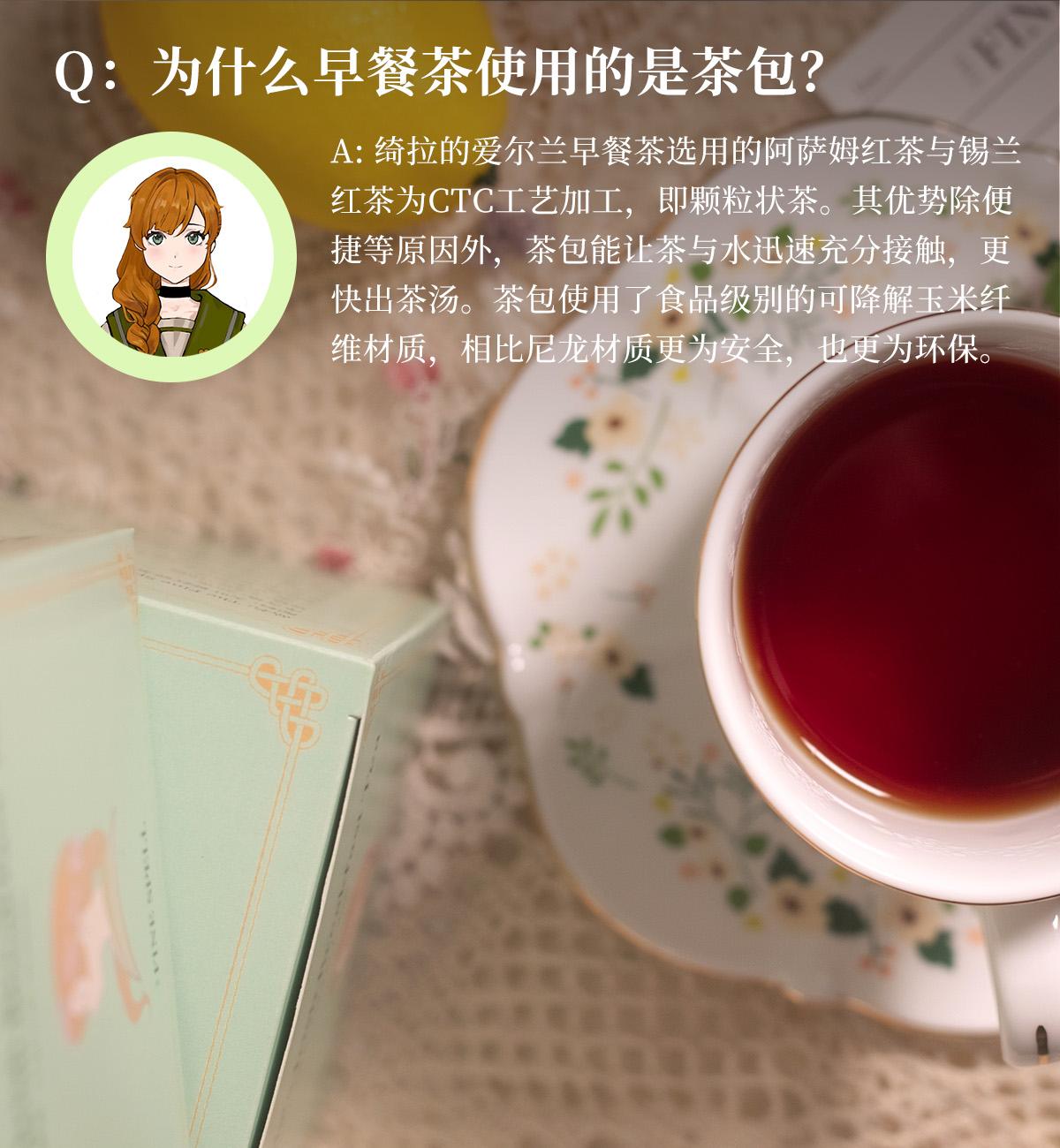 详情页面9_清饮实物图.jpg