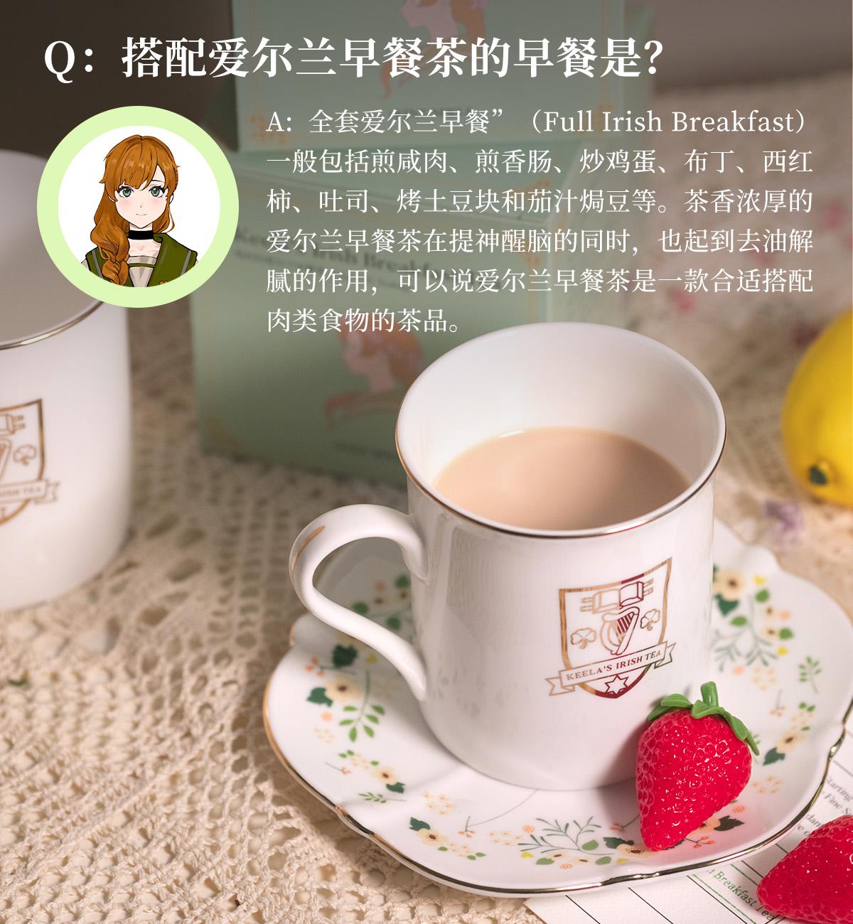 详情页面11_奶茶.jpg