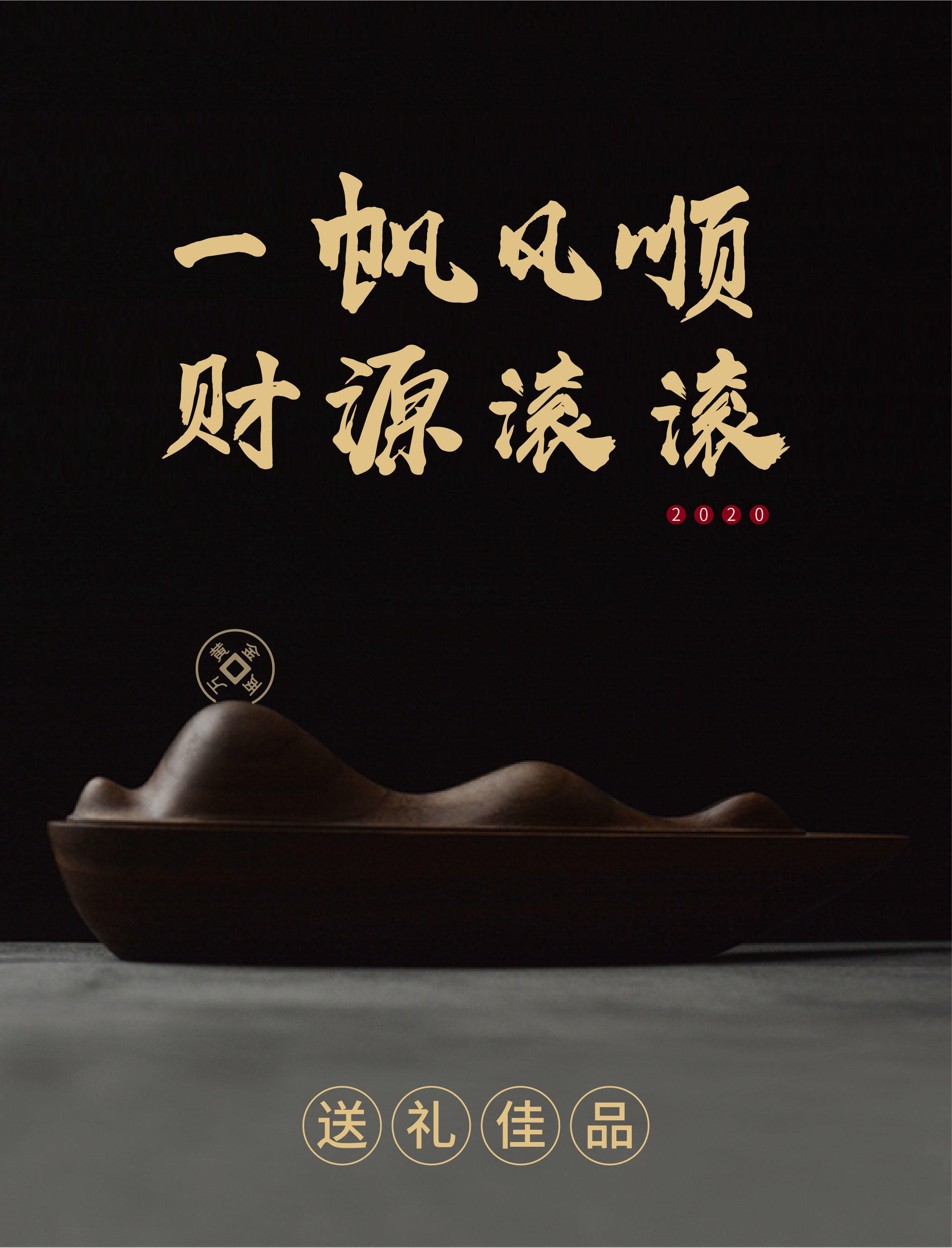 游山详情页面-03.jpg
