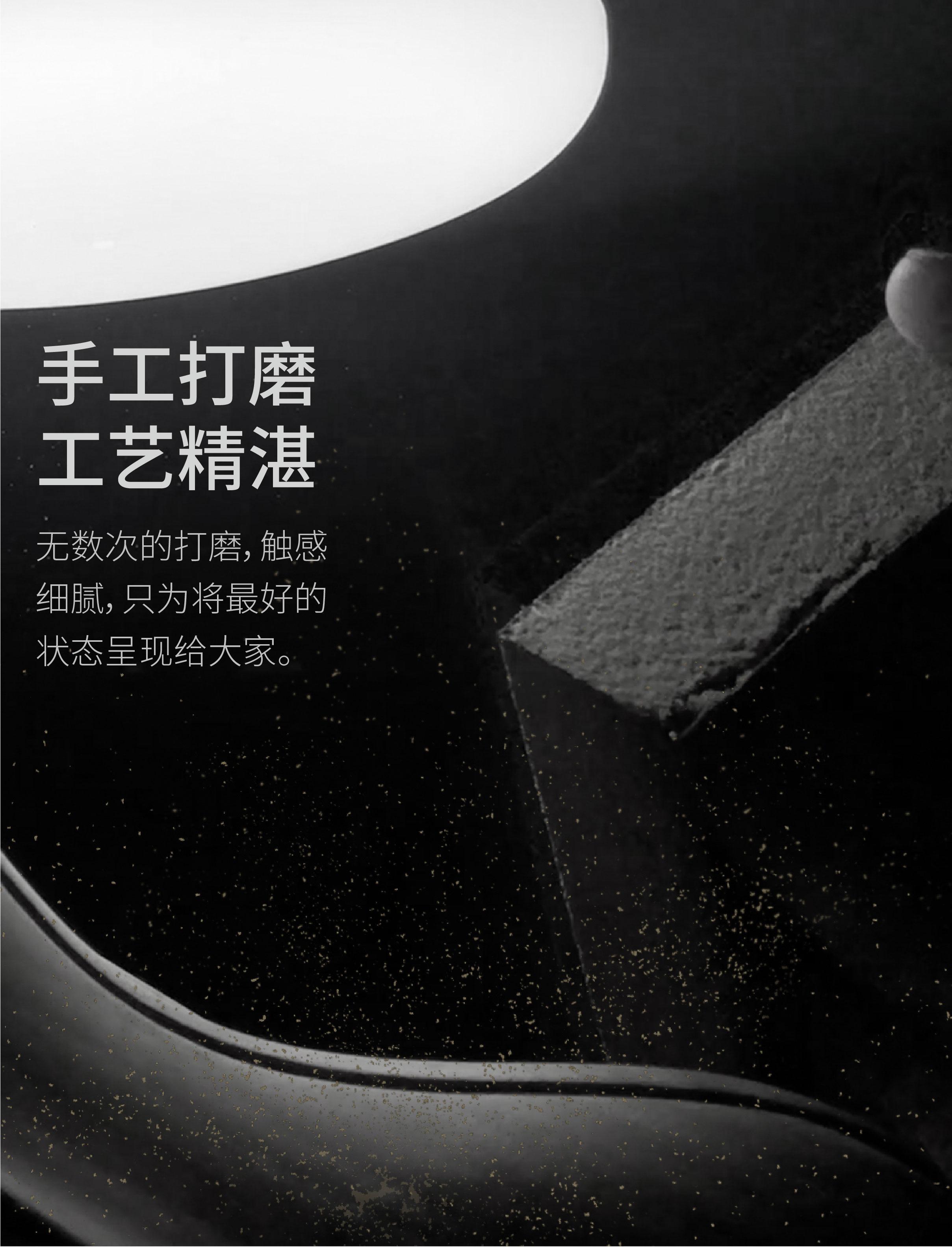 游山详情页面-08.jpg