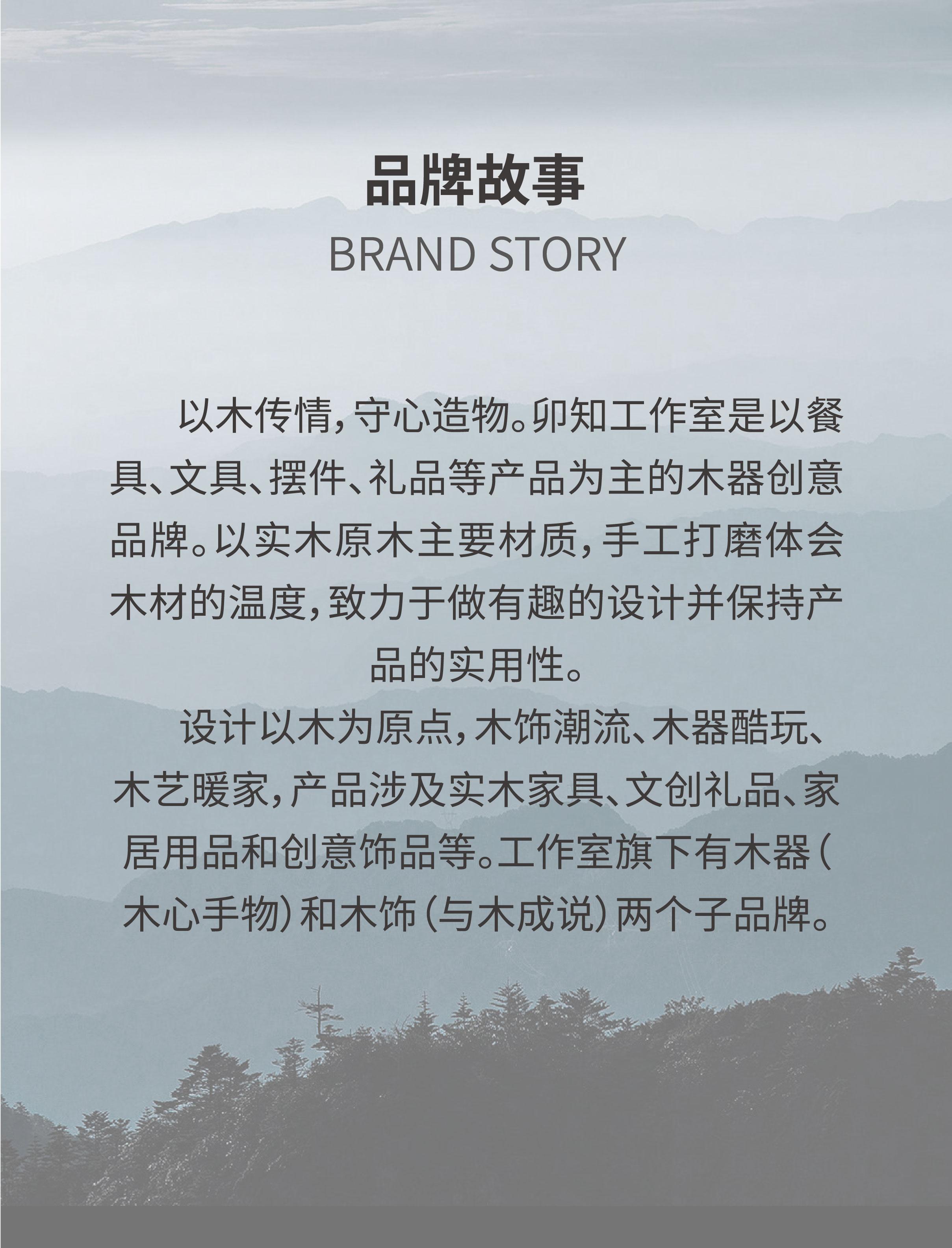 游山详情页面-09.jpg