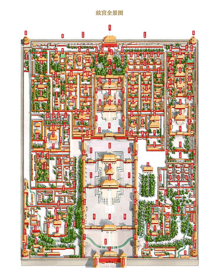这就是故宫海报全景图.jpg