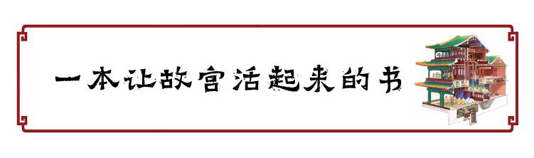 2活故宫第一书3_副本_副本_副本.png