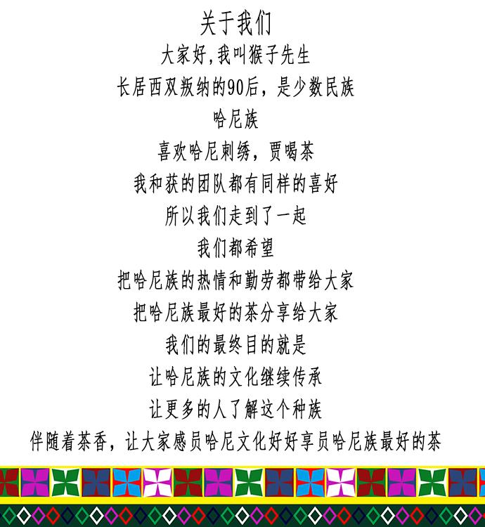 详情2(3).jpg