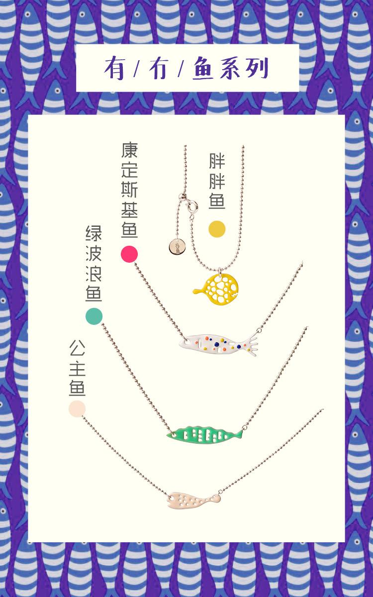 yuyuyu4.jpg