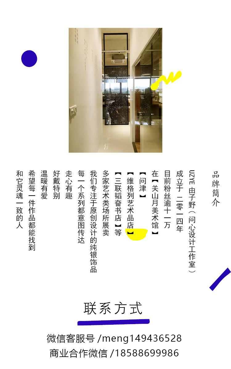 yuyuyu20.jpg
