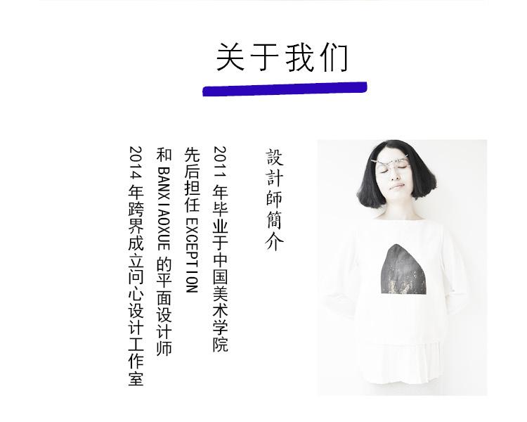 yuyu19.jpg