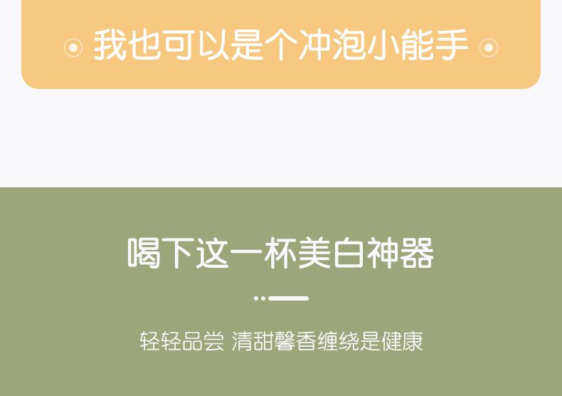 20200620-790抹茶详情_08.jpg