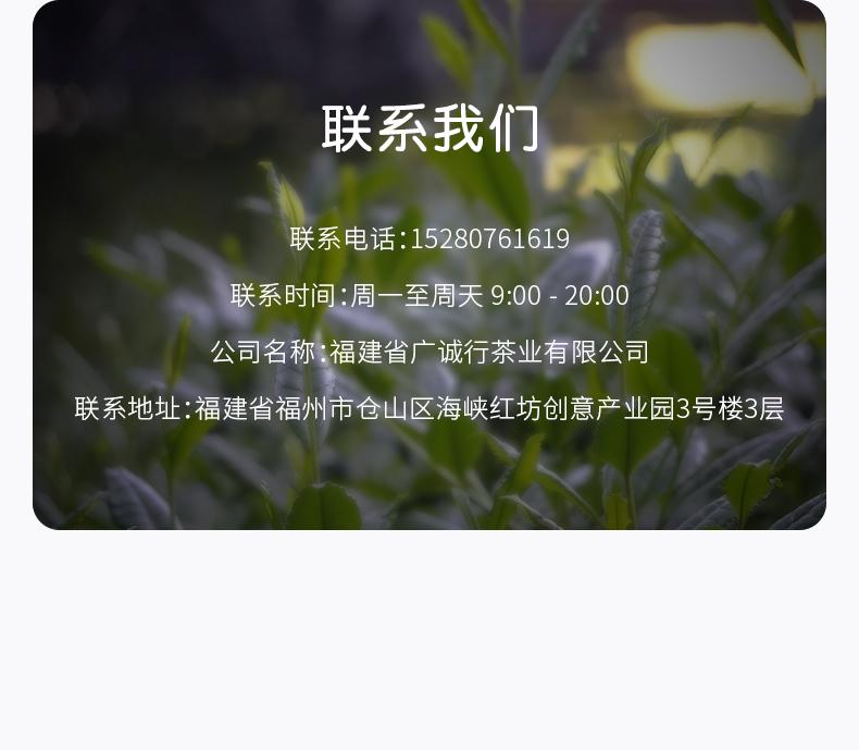 20200620-790抹茶详情_25.jpg