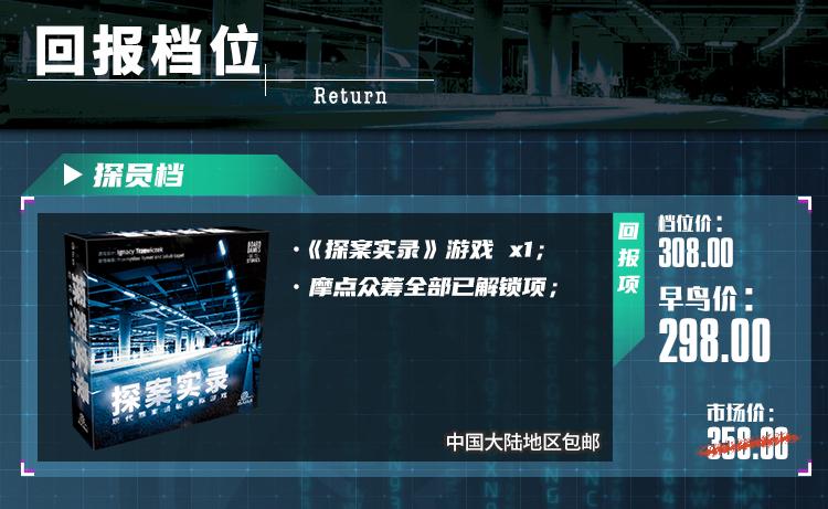 return_01.jpg